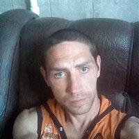 Алекс, 35 лет, Рак, Полтава