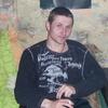 oleg, 42, г.Свердловск