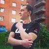 Ruslan, 25, г.Новосибирск