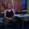 александр, 22, г.Ярославль