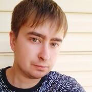 Павел 29 Казань