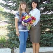 Марина, 21, г.Новокуйбышевск