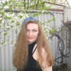 Татьяна, 44, г.Алматы (Алма-Ата)