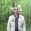 Evgeniy, 40, Benguela City