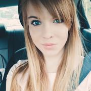 Карина 24 года (Дева) Феодосия