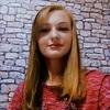 Олеся, 26, г.Екатеринбург