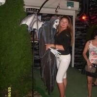Дарина, 39 лет, Стрелец, Старый Оскол