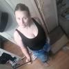 Александра, 29, г.Екатеринбург