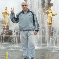 Дмитрий, 43 года, Рыбы, Москва