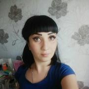 Кристина, 30, г.Караганда