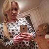 Ирина, 23, Запоріжжя