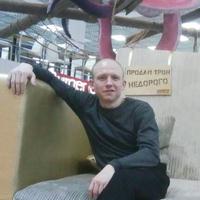 Игорь, 33 года, Лев, Сосновец