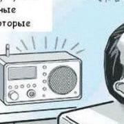 Роман 20 Москва