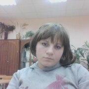 ира, 23, г.Дальнегорск
