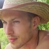 Andrew, 35, г.Алтухово