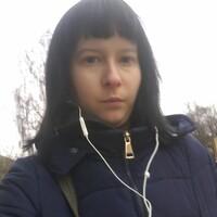 анастасия, 24 года, Лев, Рига