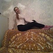 Наталья 32 года (Дева) хочет познакомиться в Бохане