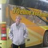 Владимир, 64, г.Жуковский