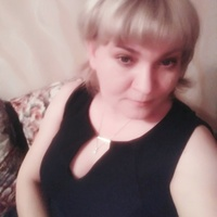 Наташа, 43 года, Весы, Брянск