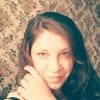 Катерина, 25, г.Оренбург