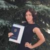 Кристина, 23, г.Ижевск