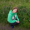Ксения Бутярова, 26, г.Ижевск