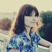 Екатерина, 25, г.Михайловка