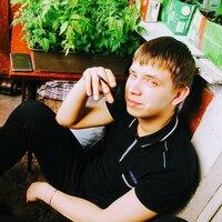 Алексей, 25 лет, Рыбы, Нижний Новгород