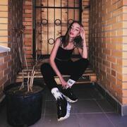 Олеся 24 года (Козерог) хочет познакомиться в Херсоне