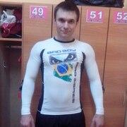 иван 31 Барнаул