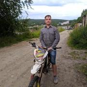 Иван, 19, г.Златоуст