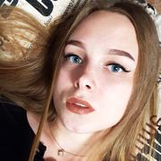 Angelina Morgan, 30, г.Минеральные Воды