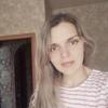Анна, 33, г.Новокузнецк