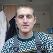 Денис 39 Старый Оскол