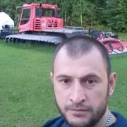 Радик 36 Пермь