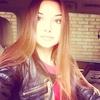 Polina Werston, 20, Salem