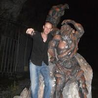 владимир, 35 лет, Лев, Майкоп