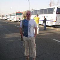 олег, 48 лет, Лев, Великие Луки