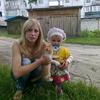 Александра, 34, г.Почеп