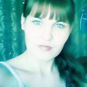 Алина, 28, г.Благовещенск (Башкирия)
