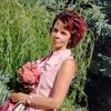 Татьяна, 51, г.Дивеево