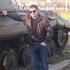 Евгений, 35, г.Мозырь