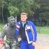 Сергей, 38, г.Архангельск