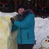 Светлана, 44, г.Екатеринбург