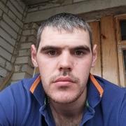 Игорь 26 Рубежное
