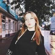 amico19, 19, г.Ярославль