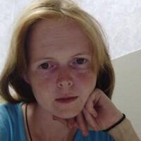 Аюта, 24 года, Близнецы, Малая Пурга