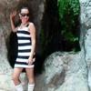 Yulia, 33, Lepel