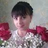 Екатерина, 28, г.Юрга