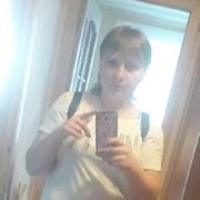 Елена, 25, г.Усть-Донецкий